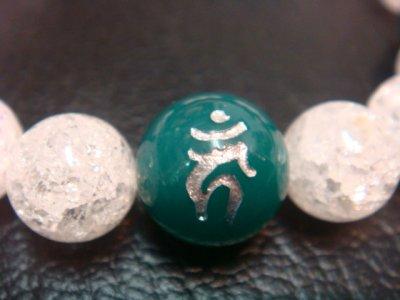 画像1: 京都・パワーストーン【デイトナ・ブロス】掲載!彫刻【守護梵字カーン】彫刻緑瑪瑙、酉年生まれ12mmブレスレット【伏見の京屋】