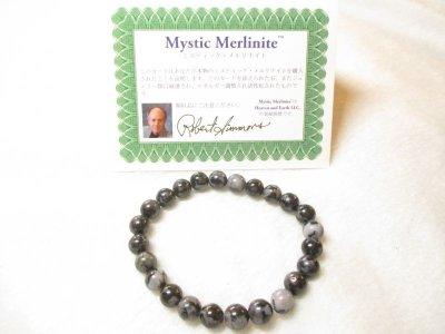 画像1: パワーストーン・京都/【本物】【Mystic Merlinite (ミスティック・メルリナイト)】8、5mmブレスレット(保証書・ディレクトリカード付き)【天然石の京屋】