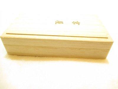 画像2: パワーストーン・京都/【高級印籠型桐箱】【京屋焼印】【ブレスレット(腕輪)】専用18mm玉サイズ対応【伏見の京屋】