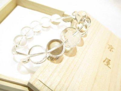 画像2: パワーストーン・京都/【高品質AAA】【本水晶】【皇帝龍(五本爪の龍)】大玉20mm、数珠型ブレスレット、《手首3Lサイズ20cm》桐箱付き【伏見の京屋】