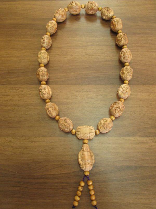 画像1: 京都・パワーストーン/【希少】超特大58mm【布袋】【十八羅漢】【喜怒哀楽】一級職人彫刻、桃の木房付数珠型オリジナルネックレス【伏見の京屋】