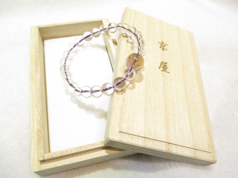 画像1: パワーストーン・京都/【激安特価】高品質【アメトリン】【本水晶】11、5mm、数珠型ブレスレット、オリジナル桐箱付き【天然石の京屋】