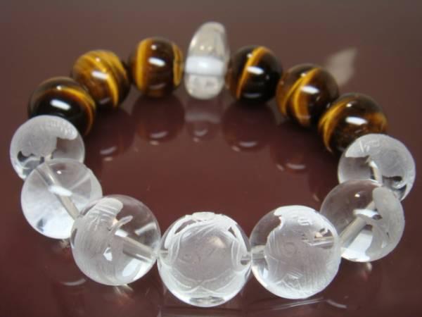 画像1: ◆◇水晶彫刻【七福神】タイガーアイ 勾玉水晶16mm天然石◇◆