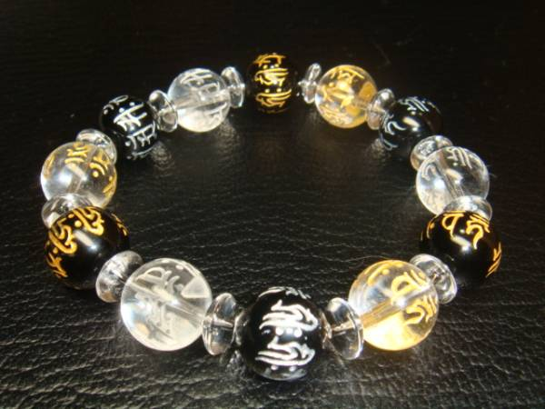画像1: ◆◇金・銀彫り八梵字ブレス12mm 天然石ブレス彫刻 パワーストーン【京屋】 ◇◆